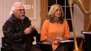 Googoosh Music Academy S03 Part6