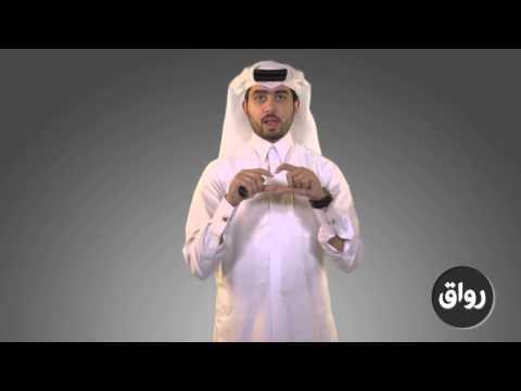 رواق  الإعلام الإجتماعي   المحاضرة 1   الجزء 2