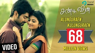 getlinkyoutube.com-Chandi Veeran | Tamil Movie | Alunguraen Kulunguraen | Video Song | Atharvaa Murali | TrendMusic