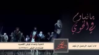 getlinkyoutube.com-شيله مانساوم في الخوي