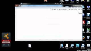 getlinkyoutube.com-شرح برنامج فتح كام علي دون علمه  By MajoO