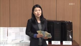 getlinkyoutube.com-3천억 대 도박사이트로 호화 생활…'셀카'에 덜미