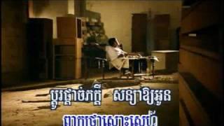 getlinkyoutube.com-Kbot Hous Tov Heuy (Karaoke)