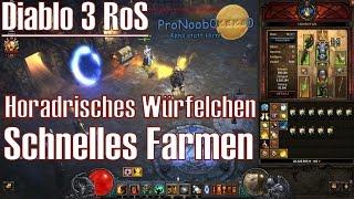 Diablo 3 RoS ★ Horadrisches Würfelchen ★ Schnelles Farmen [Deutsch/HD]