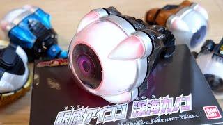 getlinkyoutube.com-発売延期...からのついに到着!深海カノンのボイスが45種収録 & LED発光!プレバン限定 眼魔アイコン DX深海カノン レビュー!仮面ライダーゴースト