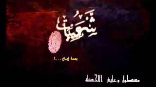getlinkyoutube.com-منوعات حسين العلي مسرع