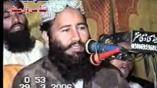 """"""" BETI KI AZMAT"""" By Qari khalid Mujahid sahab-3l8"""
