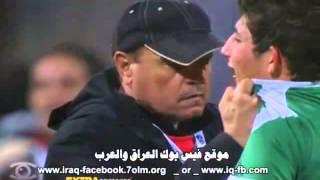 getlinkyoutube.com-حزين جدا للمنتخب العراقي(سلام التميمي)
