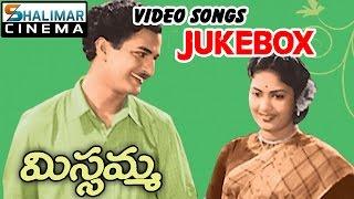 Missamma Telugu Movie Video Songs Jukebox || NT R, ANR, Savitri