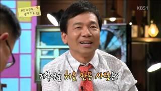 getlinkyoutube.com-[140622] 역사저널 그날 31회- 임진왜란 3부