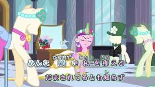 "getlinkyoutube.com-Japanese ""This Day Aria"" - My Little Pony FiM S2E26 [Lyrics]"