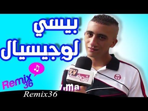 بيسي لوجيسيال - Remix 36 - Pc Logiciel