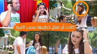 getlinkyoutube.com-كاميرا خفية تركية جعلتها تبكي على حبيبها من الغيرة - مترجمة لا تفوتكم  şanslı masa HD