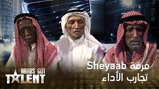 getlinkyoutube.com-Arabs Got Talent - Sheyaab - الموسم الثالث - تجارب الأداء