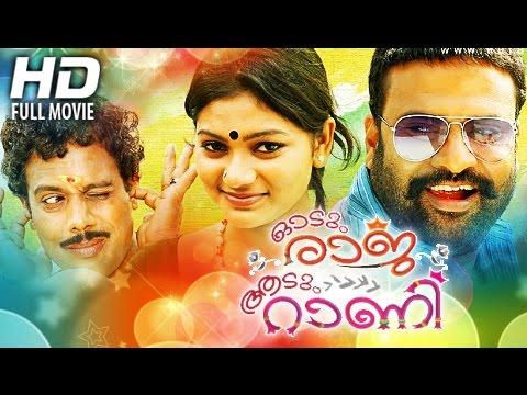 Malayalam Full Movie 2014 Odum Raja Aadum Rani | Malayalam Full Movie 2015 New Releases