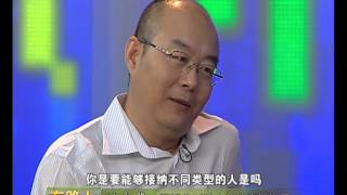 getlinkyoutube.com-正和岛创始人刘东华:如何聚拢人脉-HD高清