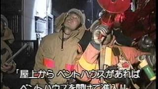 getlinkyoutube.com-緊急出動 消防最前線密着24時 江戸川消防署 その1