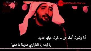 getlinkyoutube.com-شيلة , معوض خير يا قلبي .   كلمات الشاعر : سداح العتيبي .   أداء المنشد : عبد الله الطواري .