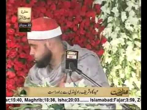 Tilawat e Quran at Eidgah Shareef