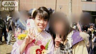 getlinkyoutube.com-真実の行方「広島・25歳女性行方不明」1(14/08/12)
