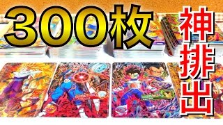 getlinkyoutube.com-【DBH】ドラゴンボールヒーローズ GDM4弾 300枚!!排出結果&配列 【ゴッドミッション】 DRAGONBALL HEROES GDM4 god Mission