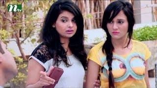getlinkyoutube.com-Bangla Natok House 44 l Sobnom Faria, Aparna, Misu, Salman Muqtadir l Episode 50 I Drama & Telefilm