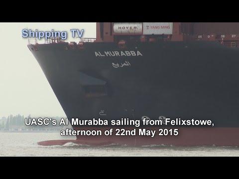 Click to view video UASC\'s 15,000 TEU Al Murabba sails, 22 May 2015