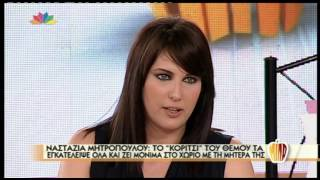 getlinkyoutube.com-Entertv:Η Ναστάζια στην εκπομπή της Τατιάνας