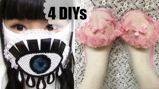 4 Amazing DIYs Can Be Make Out Of Bras | Recycle Old Bras | DIY Bra Hacks