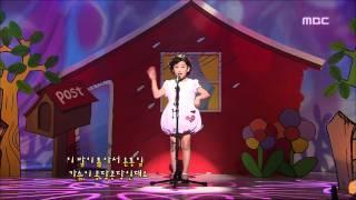 getlinkyoutube.com-음악중심 - Kang-yoon - Very Good Word, 강윤 - 참 좋은 말(창작동요제 대상곡)