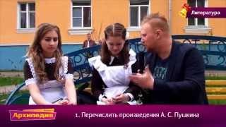 getlinkyoutube.com-Пиздец!!! :D