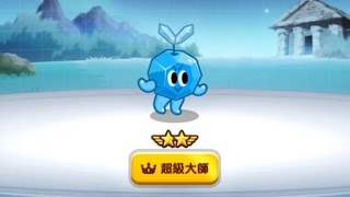 getlinkyoutube.com-LINE Rangers 228   240:7☆寒冰小櫻超級大師特別篇 Ice CHERINA:SUPER MASTER