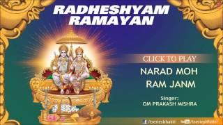 Radheshyam Ramayan By Om Prakash Mishra I Full Audio Song Juke Box
