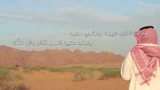 واتسبدي    كلمات : عبدالعزيز الرشيد وأداء : عبدالعزيز العليوي