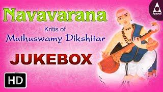 getlinkyoutube.com-Navavarana Kritis Jukebox - Kirtis of Muthuswamy Dikshitar- Devotional Songs