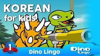 getlinkyoutube.com-Korean learning for kids - Korean lessons for children - animals: 동물 : dong mul