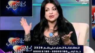 getlinkyoutube.com-د.سمر العمريطي _ الوقاية من السرطان