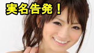 getlinkyoutube.com-実名告発!人気AV女優・香西咲「出演強要で訴えます」