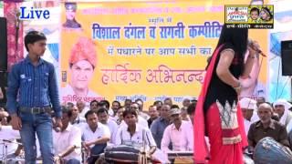 getlinkyoutube.com-Bhgt Singh Ki Ragni Teri Aankhya Ke Mha Pani, Preeti Choudhary,Ankit By Harsh Preeti Cassttes