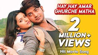 getlinkyoutube.com-Hay Hay Amar Ghurche Matha | Koto Shopno Koto Asha | Movie Song | Pori Moni | Bappy Chowdhury