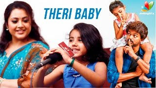getlinkyoutube.com-Theri Baby Nainika:  Vijay uncle gave me a lot of gifts - Actress Meena's Daughter Interview | Theri