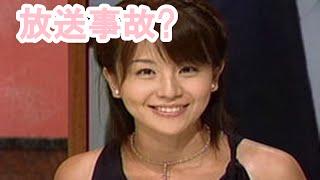 getlinkyoutube.com-【放送事故?】大橋未歩お宝セクシー動画まとめ
