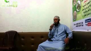 getlinkyoutube.com-اسمع ماذا طلب هذا الشيطان من الراقي شاهد كيف كانت نهايته  مع الراقي المغربي عبد العالي بالحبيب