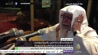 getlinkyoutube.com-#شاهد .. الأذان بصوت شيخ المؤذنين في الحرم المكي
