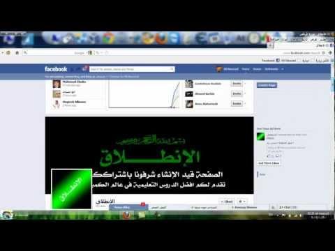 فك الحظر عن حسابك في الفيس بوك
