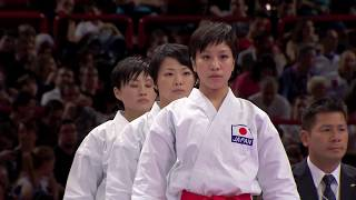(1/2) Karate Japan Vs Italy. Final Female Team Kata. WKF World Karate Championships 2012