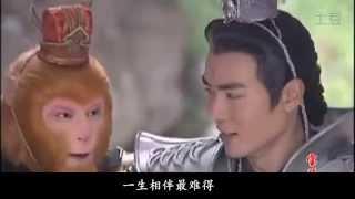 getlinkyoutube.com-เทพเอ้อหลางหยางเจียน & ซุนหงอคง(เห้งเจีย) @โคมวิเศษ