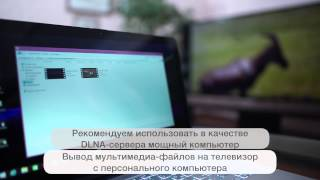 getlinkyoutube.com-Настройка ииспользование функции DLNA в телевизорах BRAVIA