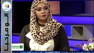 getlinkyoutube.com-الو مرحبا - قناة النيل الازرق - الاربعاء 22-2-2017