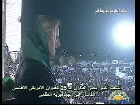 Aisha Gaddafi visiting Bab El Aziziz in Tripoli, Libya 14 Apr 2011